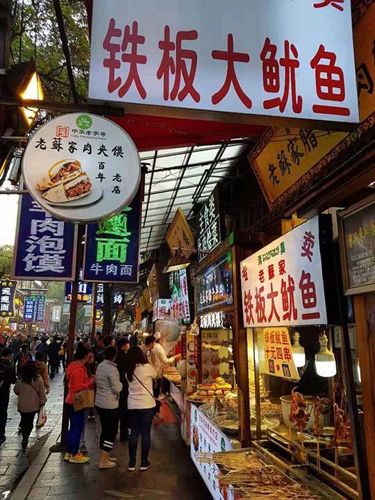 181112 china vendors