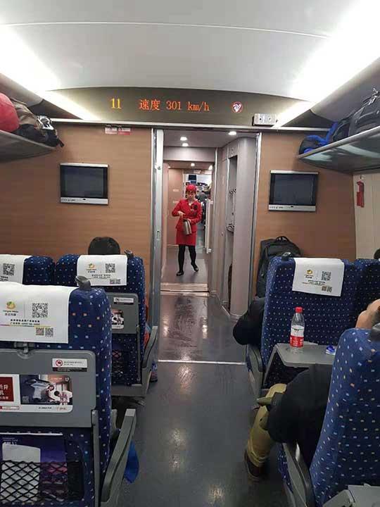 181112 train china
