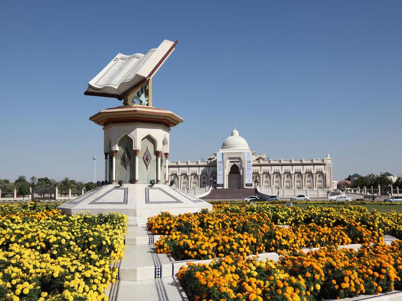 Sharjah Quran Roundabout