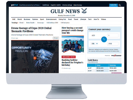 The new Gulf News website