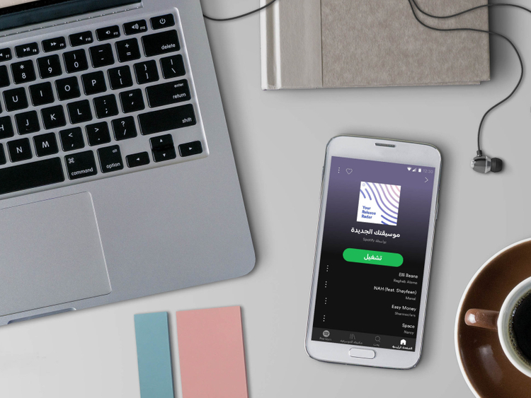 Spotify launches in the UAE: What you need to know