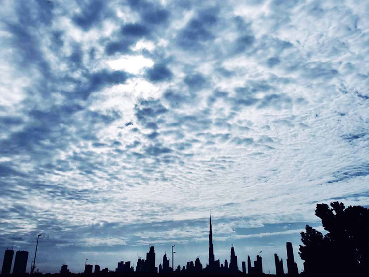 Weather forecast: Expect partly cloudy skies next 4 days