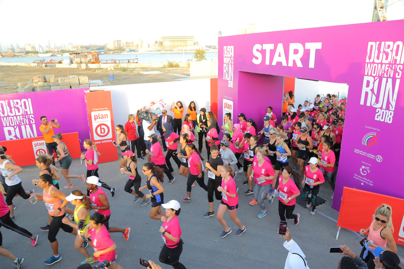 Dubai Women's Run start line