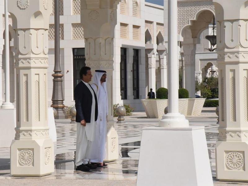 Mohammad Bin Zayed4