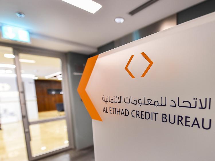 Al Etihad Credit Bureau office