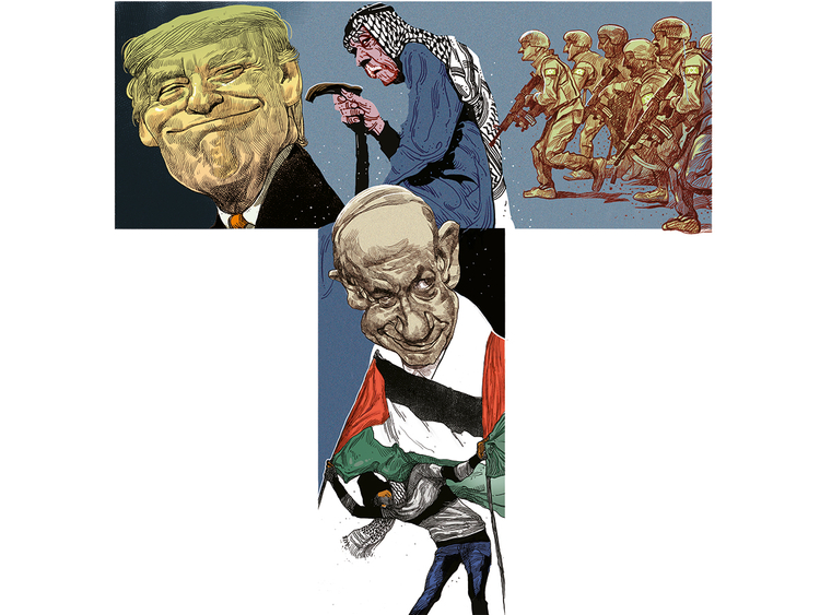 Dismantling the Palestinian issue