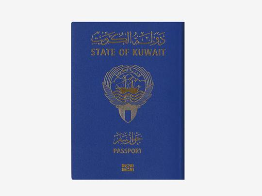 Kuwait passport