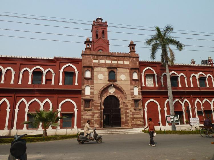 NAT_181120 Aligarh_University