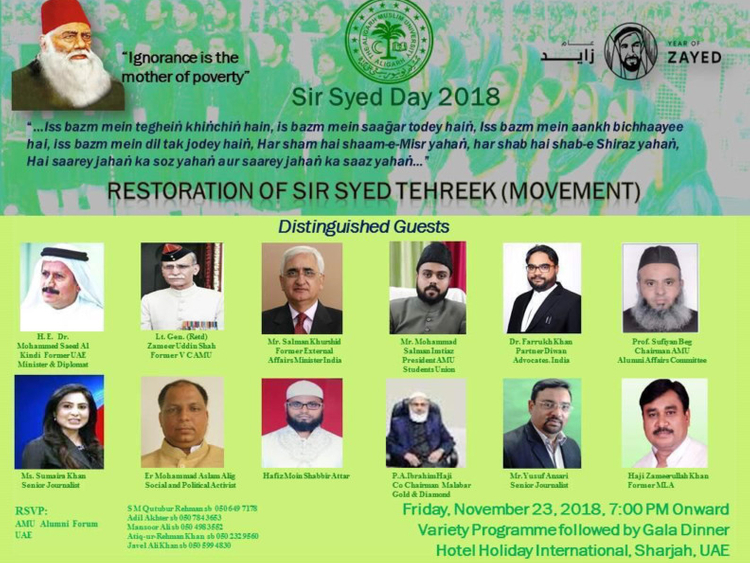 NAT_181120 SIR SYED DAY EVENT SHARJAH