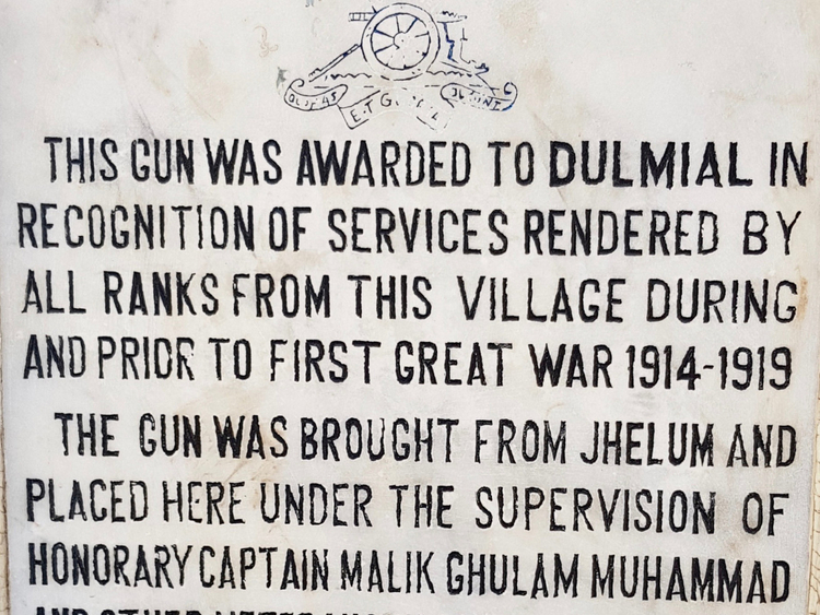Dulmial, Pakistan: The town of forgotten World War heroes