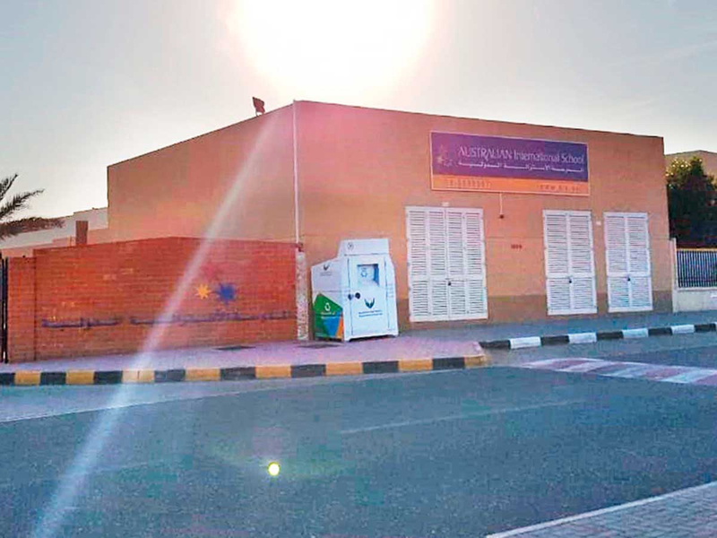 181121 Australian International School