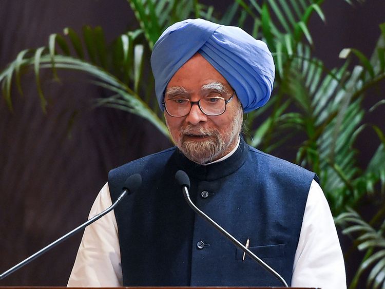 India: Former Prime Minister Manmohan Singh stable, had developed ...