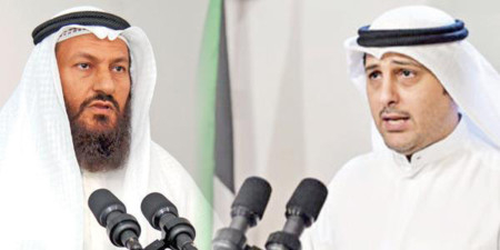 REG_181122 Al Hayef and Al Fadhl - Al Rai