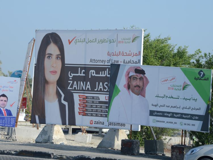 REG_181123 Bahrain elections 1