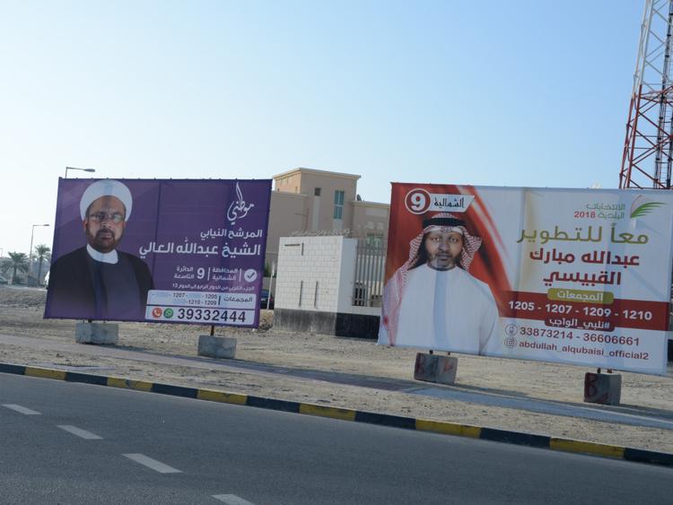 REG_181123 Bahrain elections 2