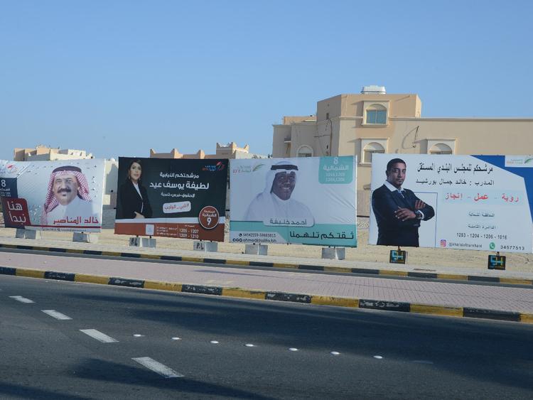 REG_181123 Bahrain elections 3