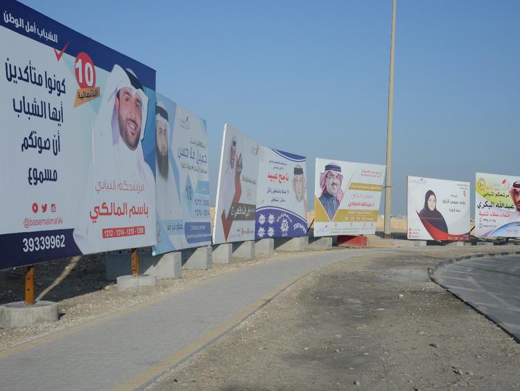 REG_181123 Bahrain elections 4