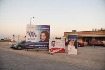 REG_181123 Bahrain elections 5
