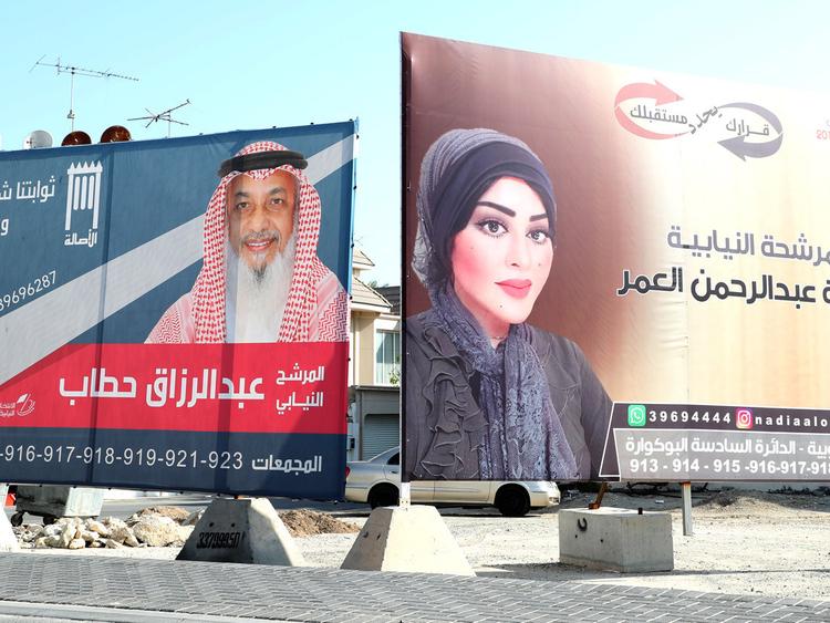 REG_181123 Bahrain elections 6