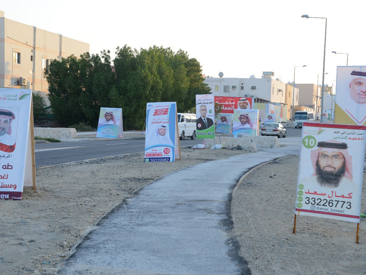 REG_181123 Bahrain elections 7