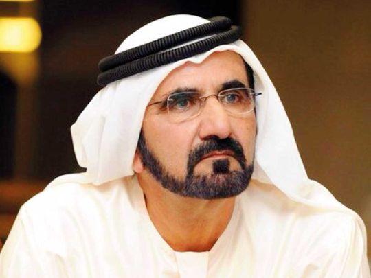 181124  Shaikh Mohammad Bin Rashid Al Maktoum