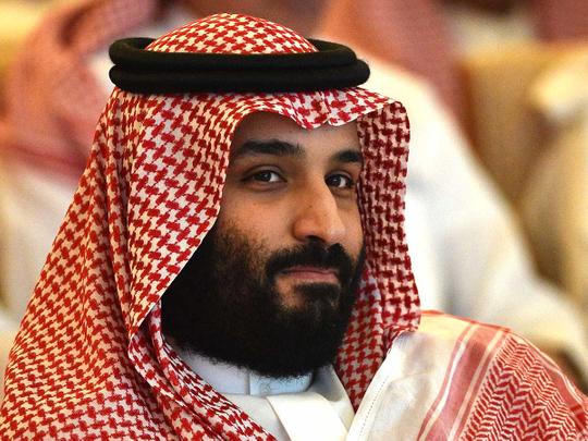181125 Muhammed bin Salman