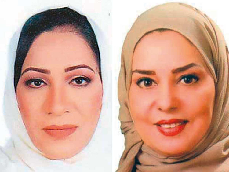 181125 bahrain polls 2