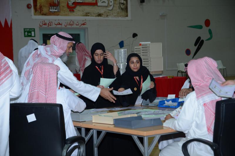 Copy of REG 181125 BAHRAIN Ballot Counting _BNA