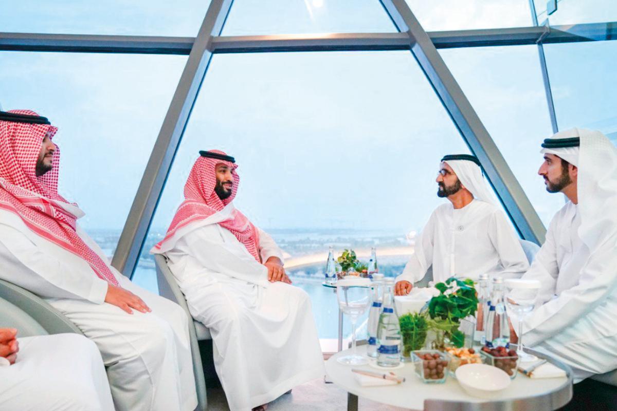Shaikh Mohammad Bin Rashid Al Maktoum new