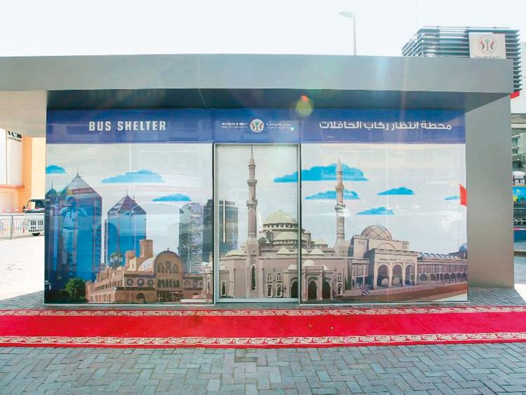 Sharjah bus shelter 1