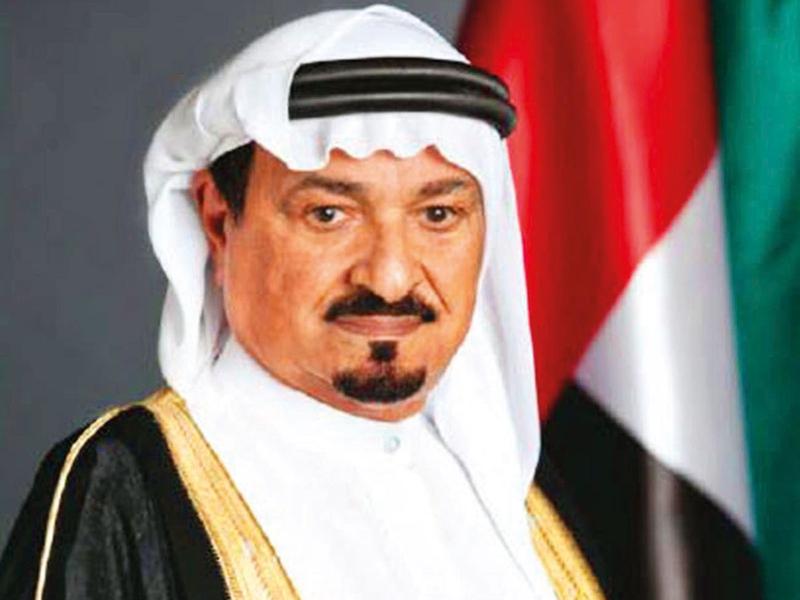 181128 Shaikh Humaid Bin Rashid Al Nuaimi,