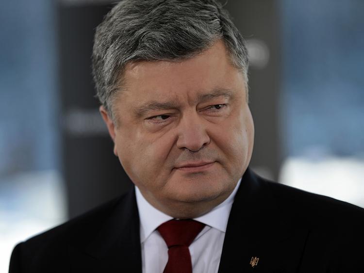 181128 Ukraine pres