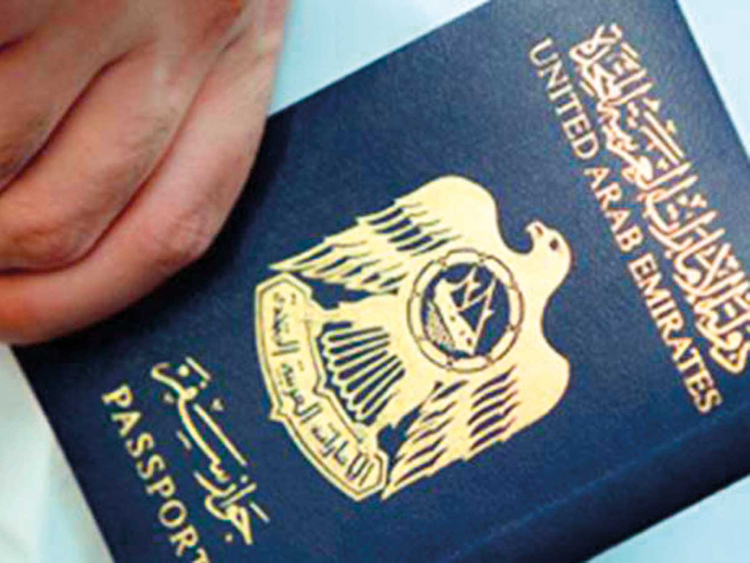 181128 uae passport 23