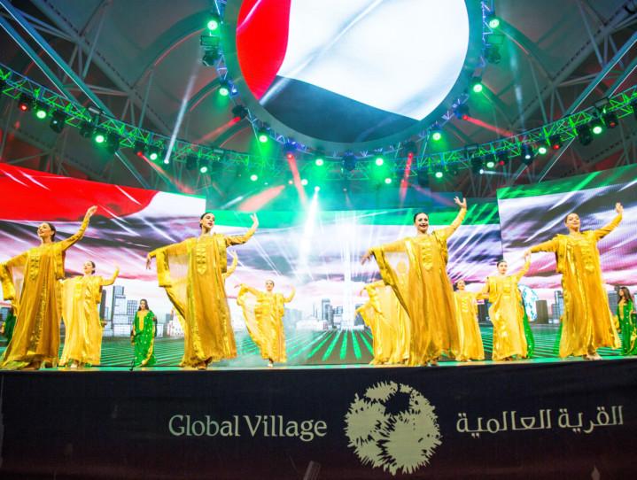 Global Village (7)