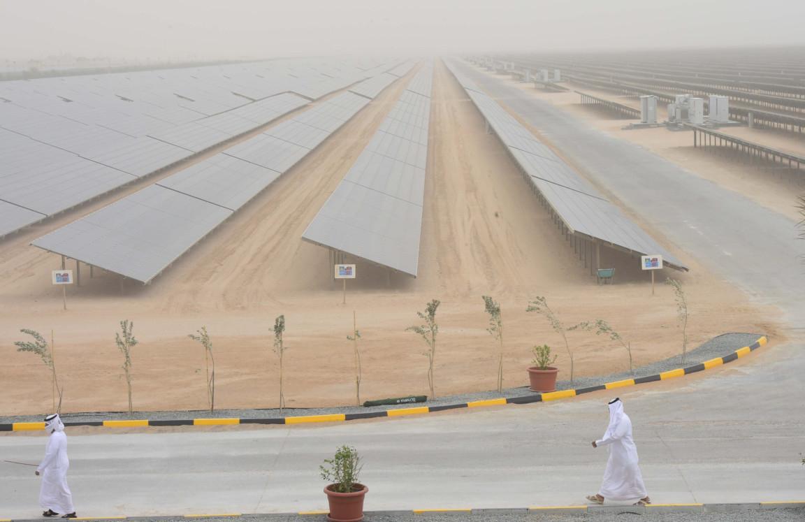 NAT MBR Solar Park