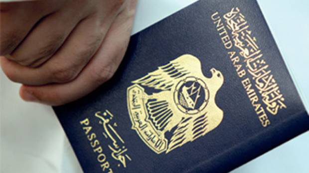 NAT UAE PASSPORT