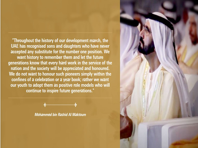 Shaikh Mohamed Bin Rashid Al Maktoum