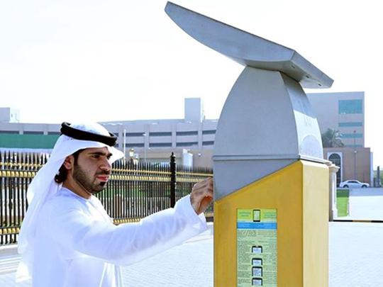 A parking meter in Sharjah