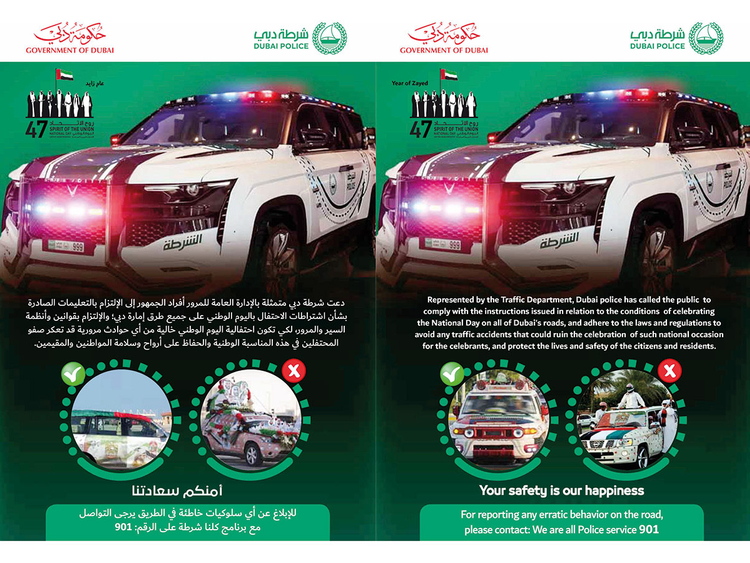 NAT_181130-Dubai-police_ALI2-(Read-Only)