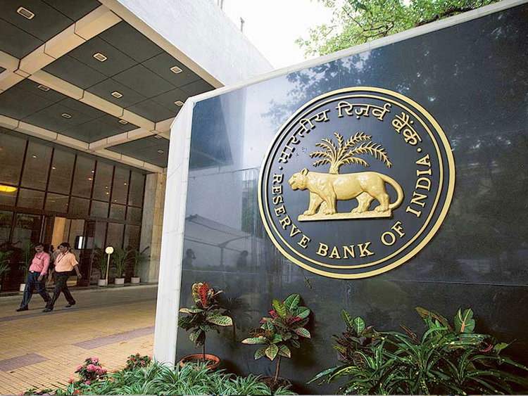 The Reserve Bank of India offices