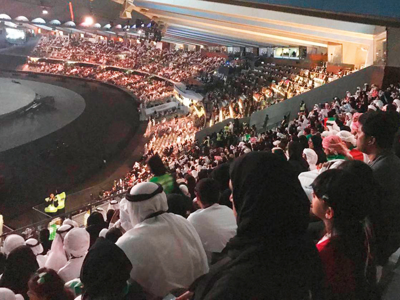 Citizens and residents watch National Day