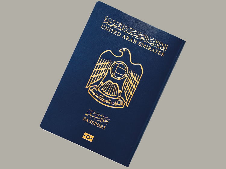 UAE passport 2