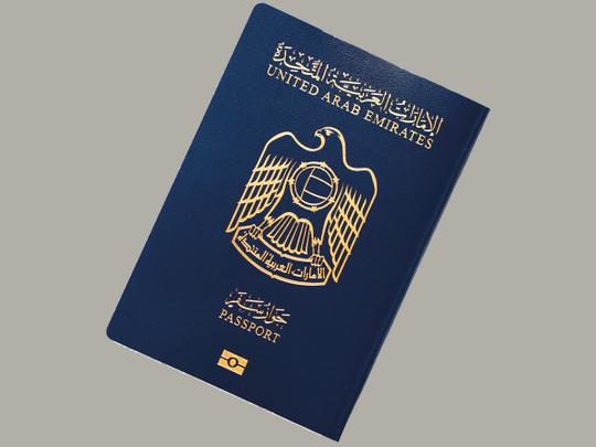 UAE passport 2