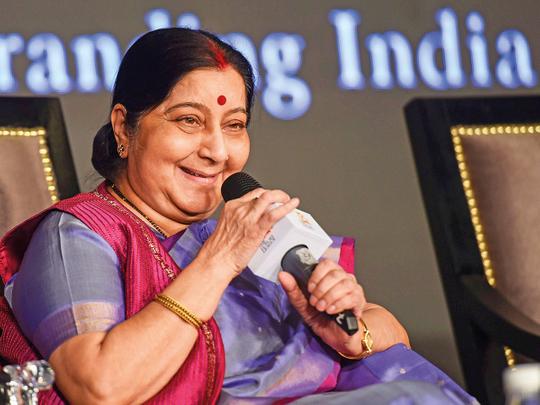181204 sushma swaraj