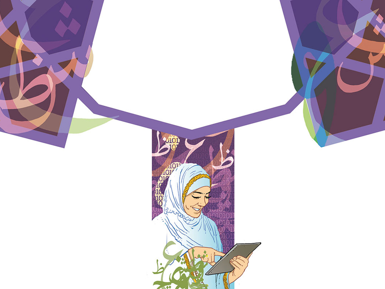 Arabic language in light of change: Difficulties and challenges