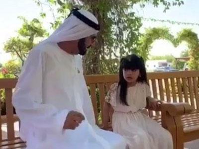 Video screengrab Shaikh Mohammad