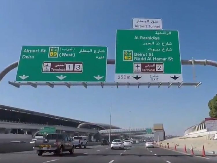 New RTA lane airport road