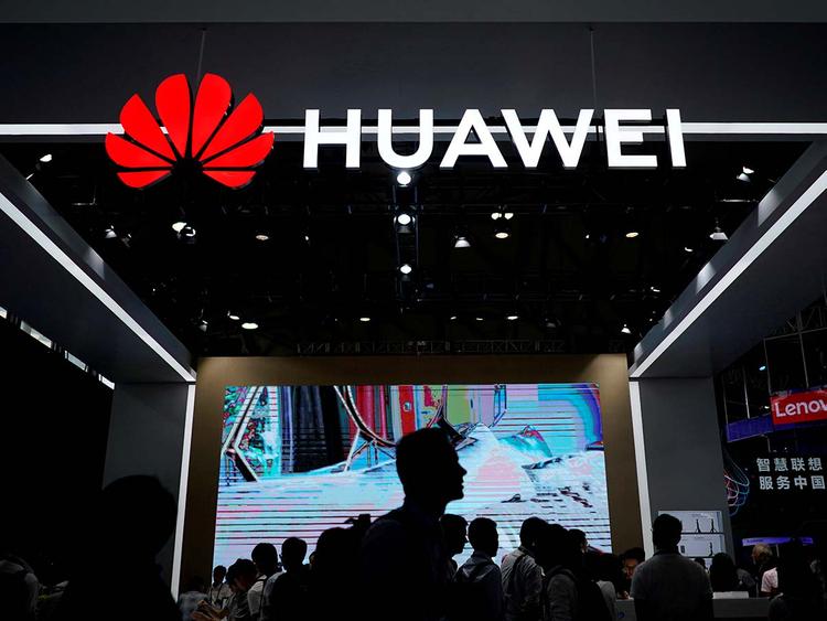 181206 Huawei