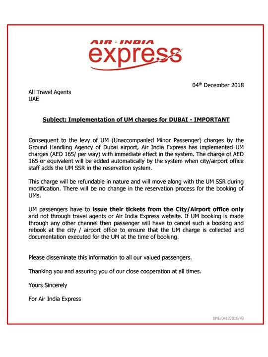 Air India Express 06122018