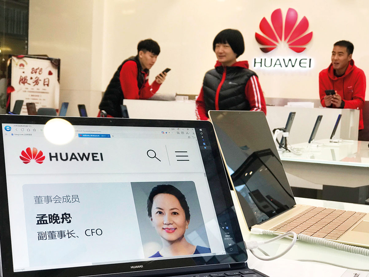 COV_181206-Huawei-(Read-Only)